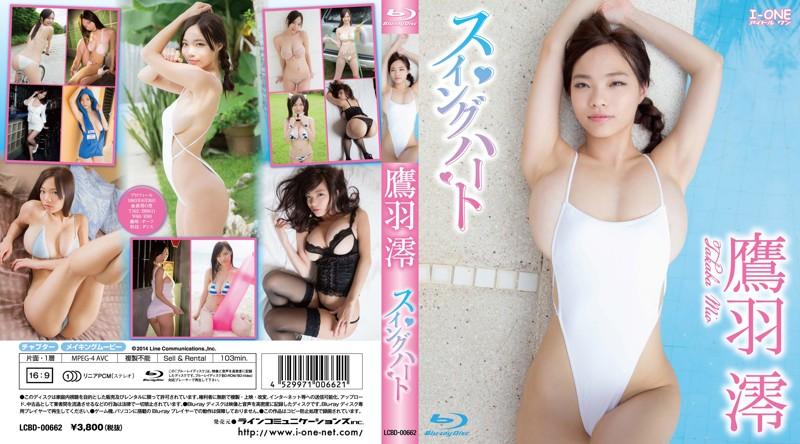 LCBD-00662 Mio Takaba 鷹羽澪 – スイングハート
