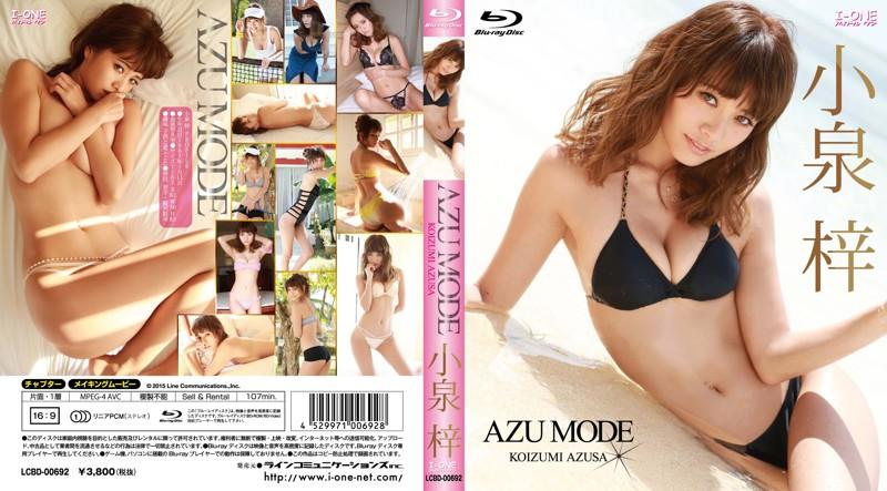 LCBD-00692 Azusa Koizumi 小泉梓 – AZU MODE