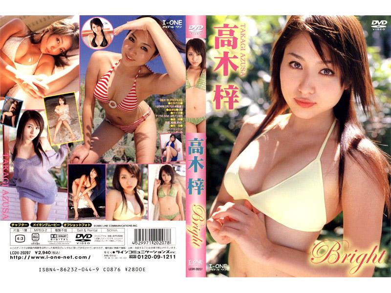 LCDV-20207 Azusa Takagi 高木梓 - Bright