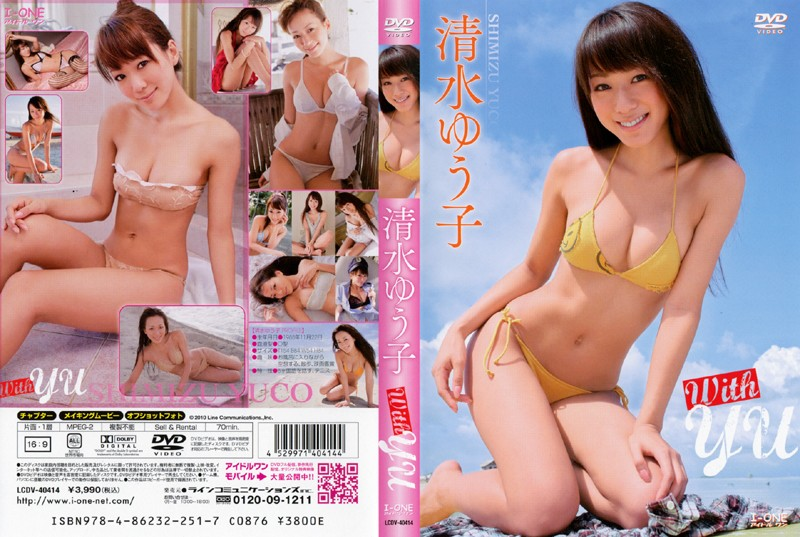 LCDV-40414 Yuko Shimizu 清水ゆう子 – With YU