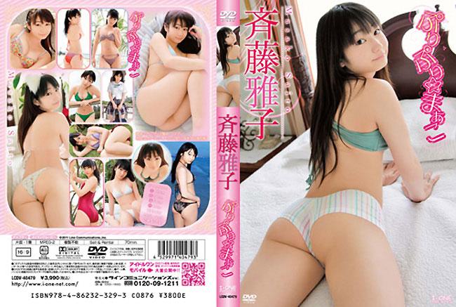 LCDV-40479 Masako Saito 斉藤雅子 – ぷりぷり☆まぁこ