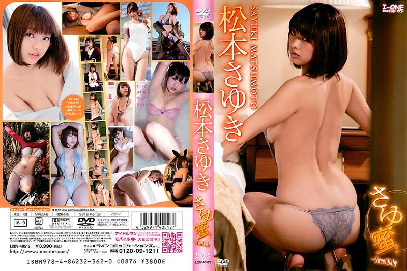 LCDV-40512 Sayuki Matsumoto 松本さゆき – アイドルワン