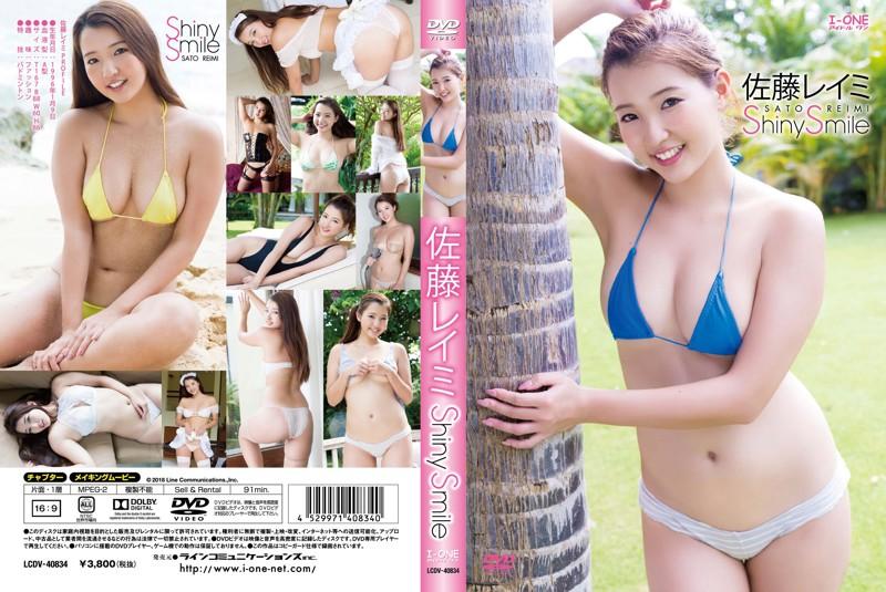 LCDV-40834 Reimi Sato 佐藤レイミ – Shiny Smile