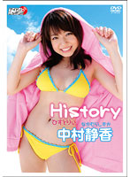 History/中村静香