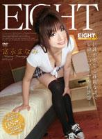 EIGHT vol.2/富永まなみ