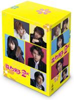 花より男子2(リターンズ) DVD-BOX