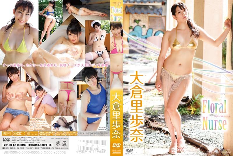 TSDS-42022 Rihona Okura 大倉里歩奈 - Floral Nurse