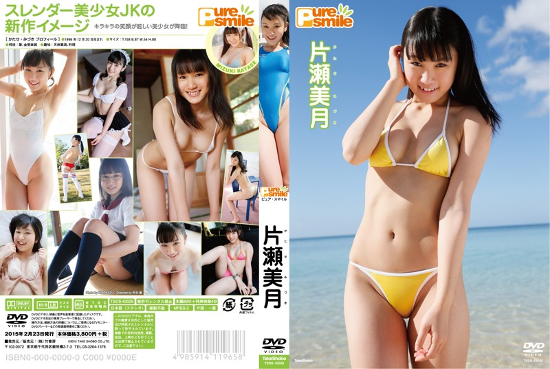 TSDS-42029 Miduki Katase 片瀬美月 - Pure Smile