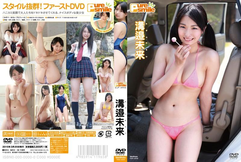 TSDS-42038 Mira Mizobe 溝邉未来 Pure Smile