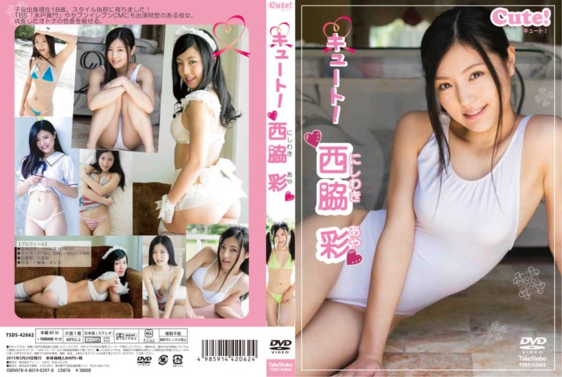 TSDS-42062 Aya Nishiwaki 西脇彩 – キュート!