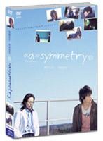 asymmetry-アシンメトリー- (2枚組 スペシャルDVD)