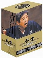 立川談志 ひとり会 '92?'98 初蔵出しプレミアム・ベスト DVD-BOX