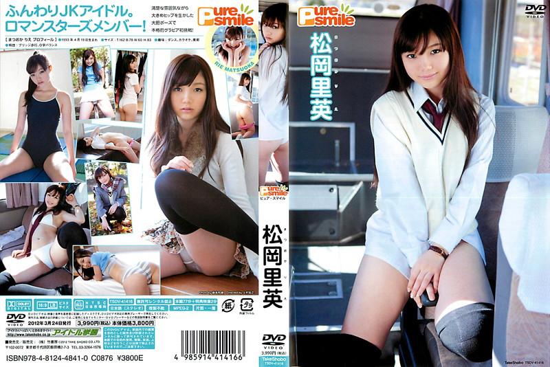 TSDV-41416 Rie Matsuoka 松岡里英 – ピュア・スマイル
