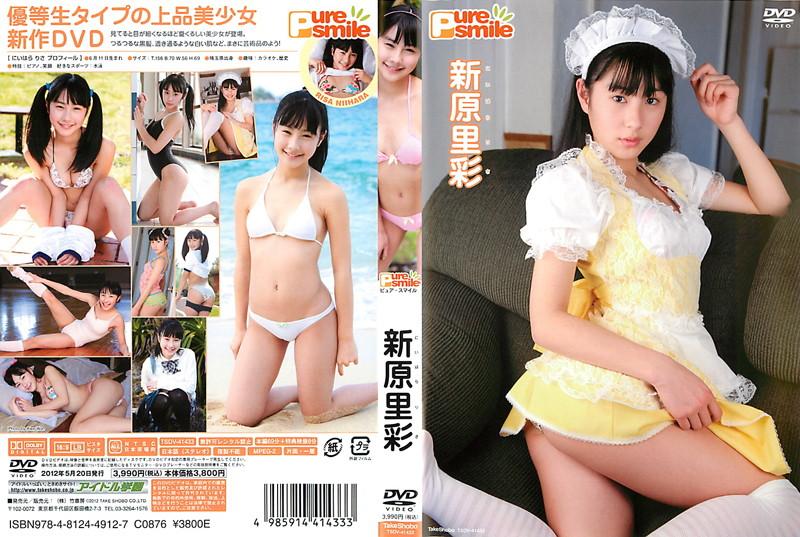 TSDV-41433 Ayasato Niihara 新原里彩 – ピュア・スマイル