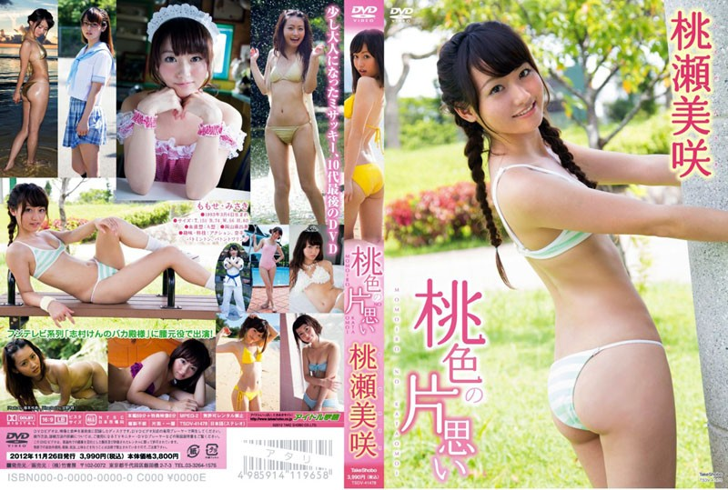 TSDV-41478 Misaki Momose 桃瀬美咲 – 桃色の片思い