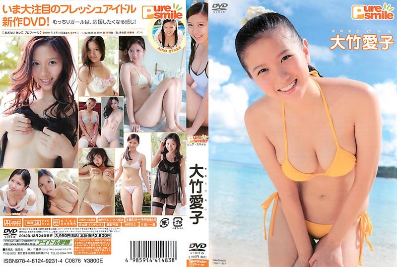 TSDV-41483 Aiko Otake 大竹愛子 – Pure smaile