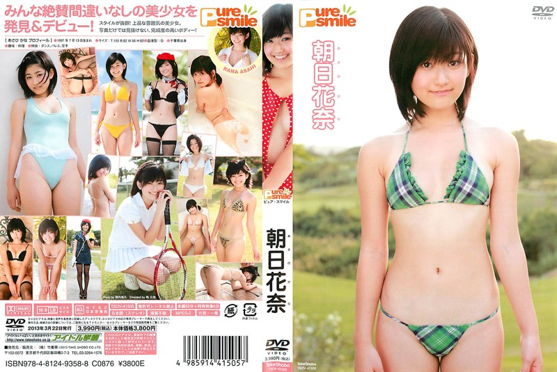 TSDV-41505 Asahi Kana 朝日花奈 - ピュア・スマイル Pure Smile