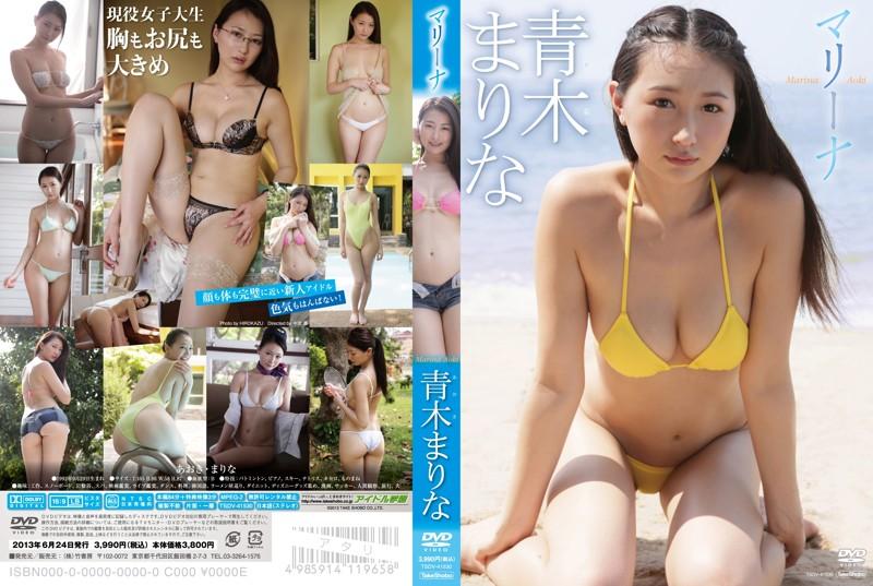 TSDV-41530 Marina Aoki 青木まりな – マリーナ