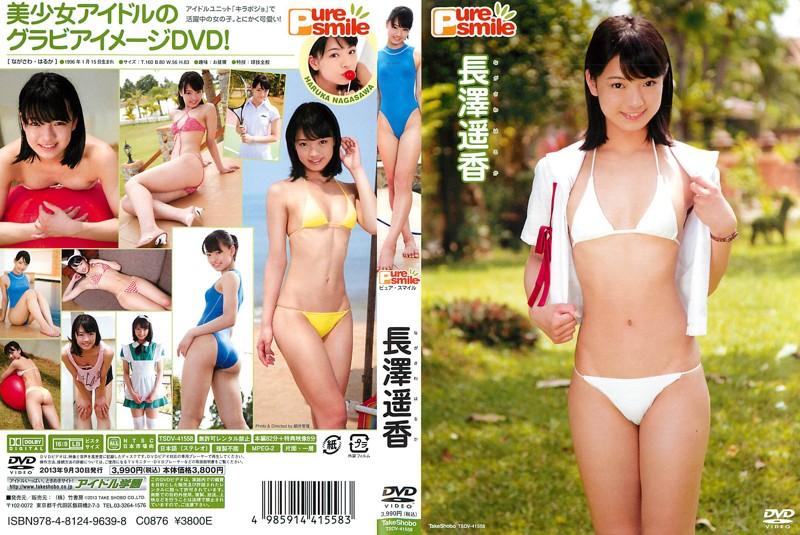 TSDV-41558 Haruka Nagasawa 長澤遥香 – Pure Smile