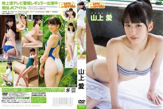 TSDV-41604 Ai Yamagami 山上愛 – ピュア・スマイル