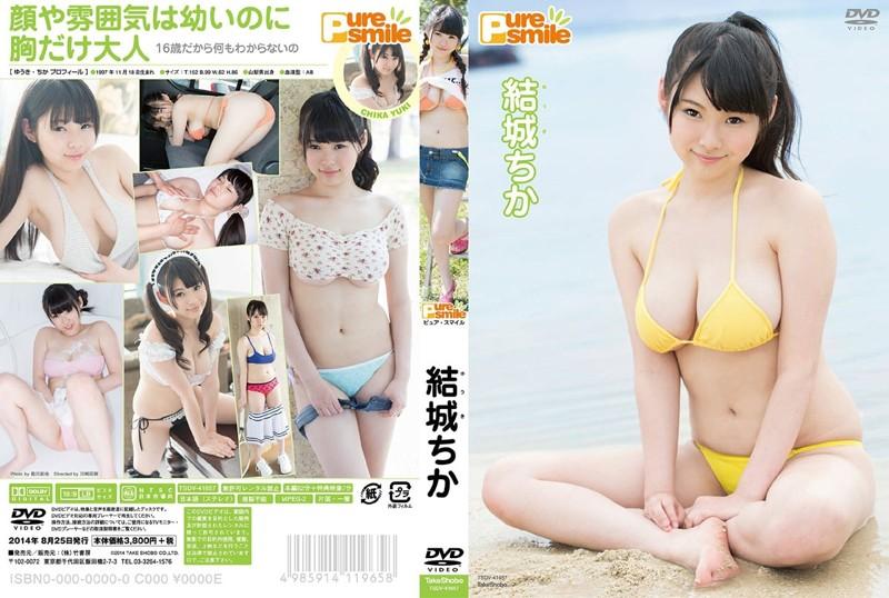 TSDV-41657 Chika Yuuki 結城ちか – ピュア・スマイル