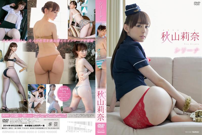 TSDV-41663 Rina Akiyama 秋山莉奈 – シリーナ