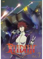 REIDEEN ライディーン Vol.7