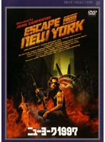 ニューヨーク 1997をDMMでレンタル