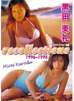 recollections/黒田美礼