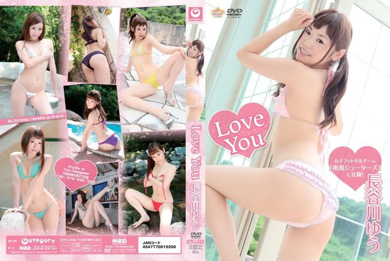 STFJ-032 Yu Hasegawa 長谷川ゆう – Love You
