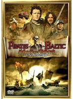 パイレーツ・オブ・バルティック ~12人の呪われた海賊~