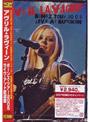 ボーンズ・ツアー2005 ライヴ・アット・武道館/アヴリル・ラヴィーン (再発売)