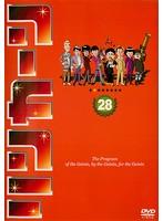 リンカーンDVD 14(28)