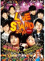 YOSHIMOTO PRESENTS LIVE STAND 2010 OSAKA