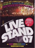 YOSHIMOTO PRESENTS LIVE STAND'07 限定生産BOX (4枚組)