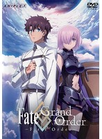 Fate/Grand Order-First Order-