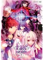 劇場版 Fate/stay night[Heaven's Feel]I.presage flower