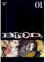 BLOOD+ ブラッド・プラス Vol.1