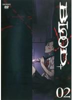 BLOOD+ ブラッド・プラス Vol.2
