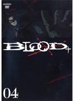 BLOOD+ ブラッド・プラス Vol.4