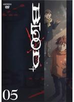 BLOOD+ ブラッド・プラス Vol.5