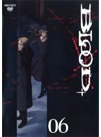BLOOD+ ブラッド・プラス Vol.6