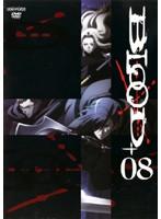 BLOOD+ ブラッド・プラス Vol.8
