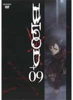 BLOOD+ ブラッド・プラス Vol.9