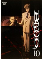 BLOOD+ ブラッド・プラス Vol.10