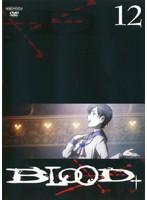 BLOOD+ ブラッド・プラス Vol.12