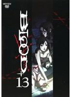 BLOOD+ ブラッド・プラス Vol.13