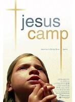 ジーザス・キャンプ~アメリカを動かすキリスト教原理主義~:松嶋×町山 未公開映画を観るTV