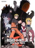 ROAD TO NINJA-NARUTO THE MOVIE-