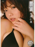 miss you/相澤仁美